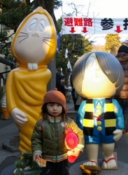 2009_01_05_kids2